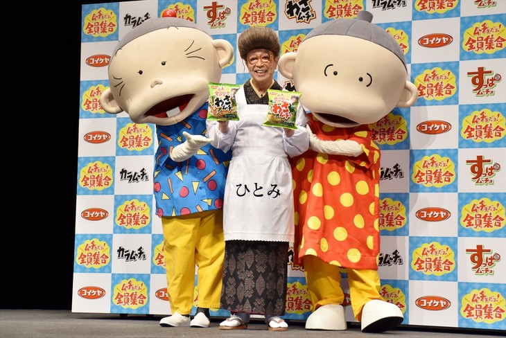 「わさムーチョ発売記念&新キャラクター就任発表会」に、「ひとみおばあちゃん」に扮して登場した志村けん(中央)。