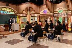 さらば青春の光(左端)が授業を展開する「しくじり先生 特別編」の様子。(c)テレビ朝日