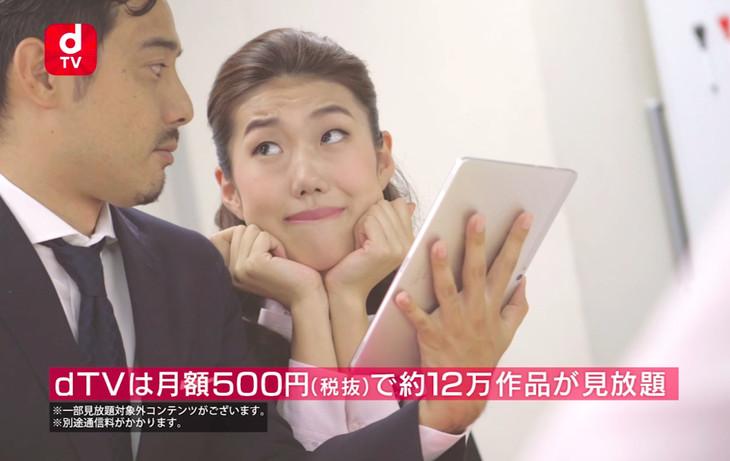 株式会社NTTドコモの動画「ハッピーオーラ全開!あざといオンナコレクション。」に出演する横澤夏子。