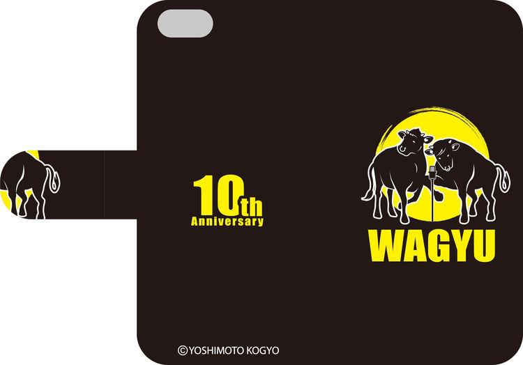 和牛の10周年記念スマホケース受注スタート、WAGYUロゴ柄と書道柄の2種 , お笑いナタリー