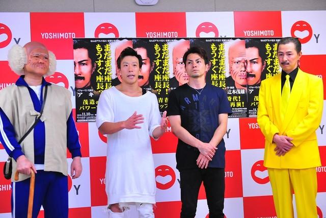 左から辻本茂雄、SHOHEY(MORTAL COMBAT)、MAHHA(MORTAL COMBAT)、水玉れっぷう隊アキ。