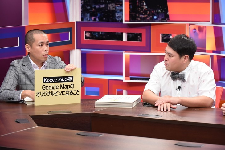 新番組「採用!フリップNEWS」に出演するタカアンドトシ。(c)中京テレビ