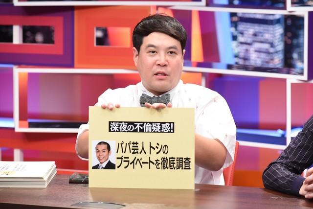 タカアンドトシ・タカ (c)中京テレビ
