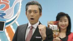 動画「日清シスコ ごろっとグラノーラ『ごろグラチャンス 篇』」のワンシーン。