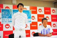 7月に行われた会見の様子。左から石田明(NONSTYLE)、間寛平。