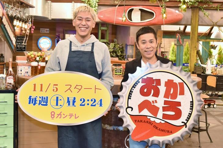 新トークバラエティ番組「おかべろ」に出演するナインティナイン岡村(右)とロンドンブーツ1号2号・田村亮(左)。