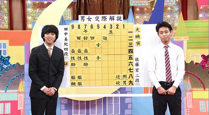 アナクロニスティック (c)テレビ東京