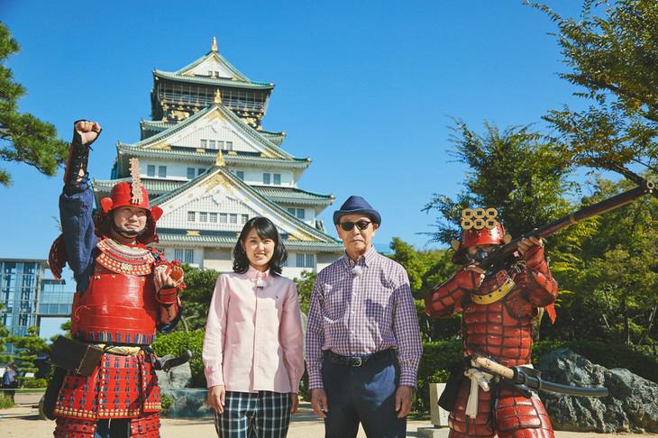 大坂城を訪れるタモリ(左から3人目)。(c)NHK
