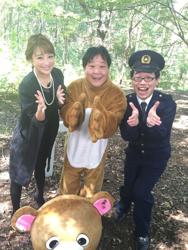 「森のくまさん」のミュージックビデオに出演する鈴木奈々、ダチョウ倶楽部・上島、パーマ大佐(左から)。