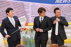 プレゼンターのつぶやきシロー(左)とさまぁ~ず。(c)MBS