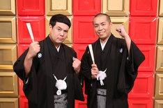 「日本で一番早いお笑いバトル!フットンダ王決定戦2017」MCのタカアンドトシ。(c)中京テレビ