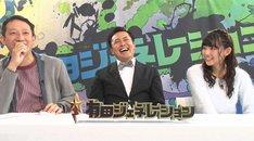 (左から)サバンナ高橋、くりぃむしちゅー有田、浅川梨奈。(c)TBS