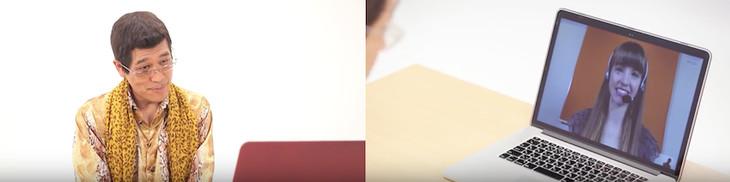 動画「ピコ太郎がDMM英会話にやってきた!」のワンシーン。