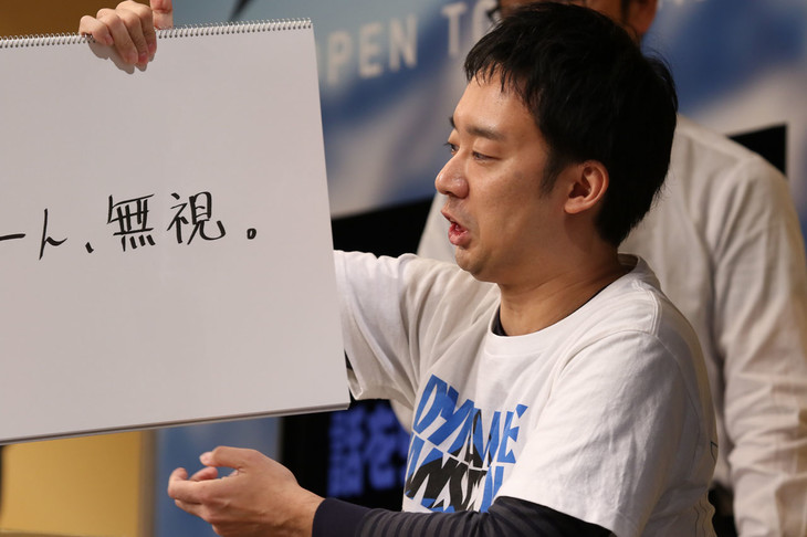 D関決勝は本当に面白い先輩倒せ...