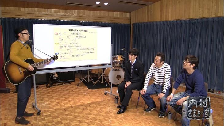 DVD「内村さまぁ~ず」vol.67に収録される「内さま新オープニングを聞かせたい俺、角田!!」のワンシーン。(c)2016 内村さまぁ~ず製作委員会 (c)2016 Aniplex Inc.