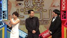 「バナナマンの爆笑ドラゴン 冬の陣」のワンシーン。(c)NHK