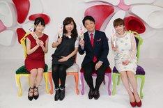 「チョイタメーバー」に出演する(左から)伊藤萌々香、ハイヒール・モモコ、坂上忍、平愛梨。(c)関西テレビ