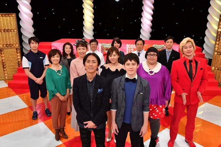 「おデブがアイドルに大変身!ダイエット総選挙2017」のスタジオ出演者たち。(c)TBS