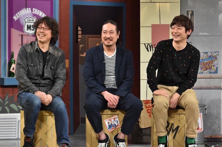 左から浦沢直樹、笑い飯・西田、銀シャリ鰻。(c)読売テレビ