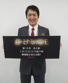 千原ジュニア (c)関西テレビ