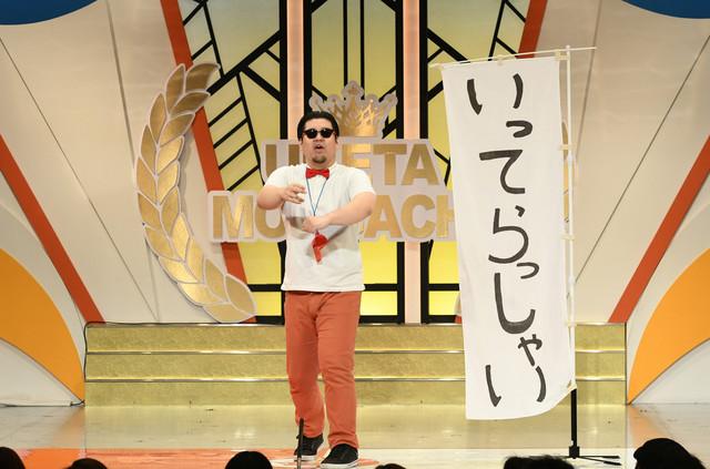 いってらっしゃいBOY (c)読売テレビ