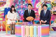 雨上がり決死隊と山根千佳(左)。(c)テレビ朝日