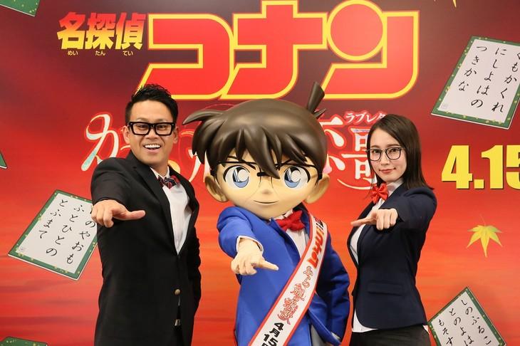 映画「名探偵コナン から紅の恋歌」にゲスト声優として参加する宮川大輔(左)と吉岡里帆(右)。