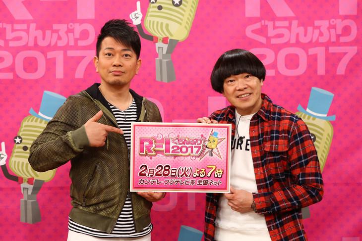 「R-1ぐらんぷり2017」決勝の司会を務める雨上がり決死隊。(c)関西テレビ