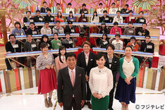 「さんまの東大方程式」MCの明石家さんま(前列左)ら出演者たち。