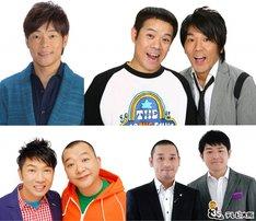 「開局35周年 それ、テレビ大阪やろ。春祭り(よる)」の出演者たち。