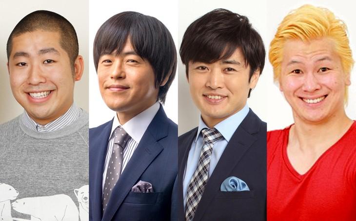 新バラエティ番組「良かれと思って!」MCの(左から)ハライチ澤部、バカリズム、劇団ひとり、メイプル超合金カズレーザー。