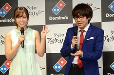 「ドミノ・ピザ 早口言葉チャレンジ」に挑戦する三四郎・小宮(右)。