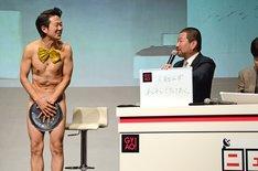 「ニュース 生オオギリ!!」記者会見イベントの様子。