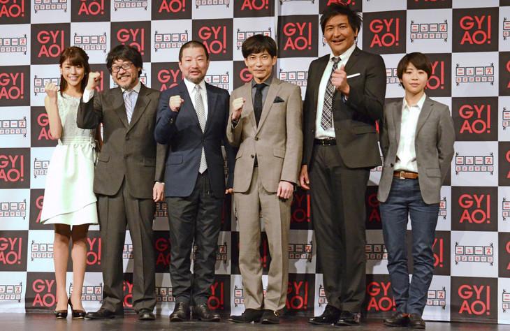 「ニュース 生オオギリ!!」記者会見イベントの登壇者たち。