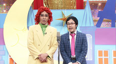 アイデンティティ (c)テレビ東京