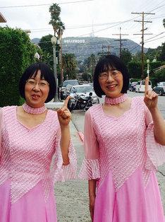 阿佐ヶ谷姉妹の画像 p1_34