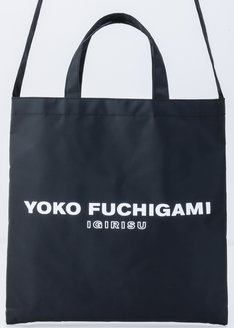 YOKO FUCHIGAMIがプロデュースしたショルダーバッグ。