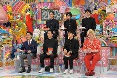 「日曜もアメトーーク!2時間スペシャル」に登場する「勉強大好き芸人」たち。(c)テレビ朝日