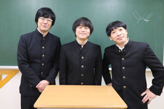 「もう!バカリズムさんの超H!」に出演する東京03豊本、バカリズム、堂島孝平(左から)。