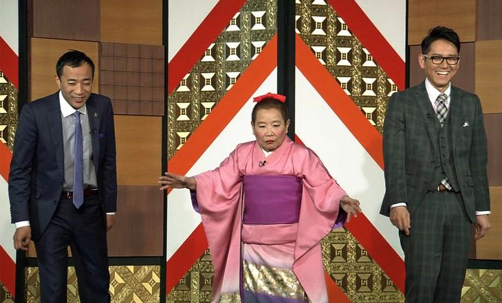 「お笑い演芸館」に出演するナイツと正司敏江(中央)。(c)BS朝日