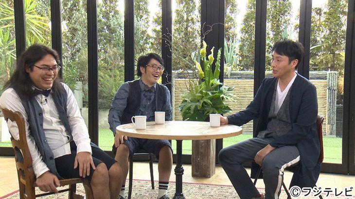 「ボクらの時代」に出演する(左から)ロッチ中岡、ドランクドラゴン鈴木、アンジャッシュ児嶋。