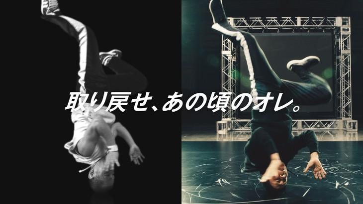 「キリン メッツ コーラ」のCMでブレイクダンスを披露する、(左から)2006年と2017年のナインティナイン岡村。