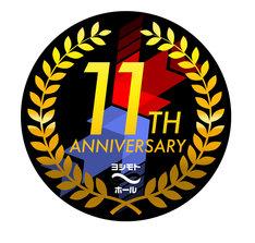 ヨシモト∞ホール11周年ロゴ