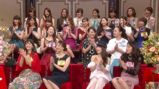 「独身女と新婚有田 ~有名人459人の結婚から学ぶ幸せのつかみ方~」のワンシーン。(c)日本テレビ
