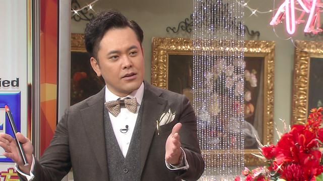 くりぃむしちゅー有田 (c)日本テレビ