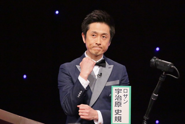 ロザン宇治原 (c)テレビ朝日