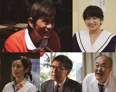 今回明らかになったキャスト陣。(左上から右回りに)佐藤浩市、池脇千鶴、温水洋一、生瀬勝久、手塚理美。