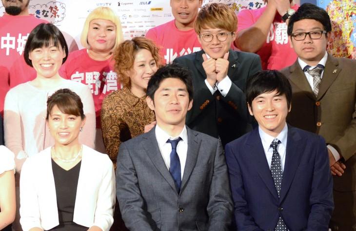 「島ぜんぶでおーきな祭 第9回沖縄国際映画祭」開催発表会見の登壇者たち。