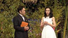 有田Pと木村佳乃。(c)NHK