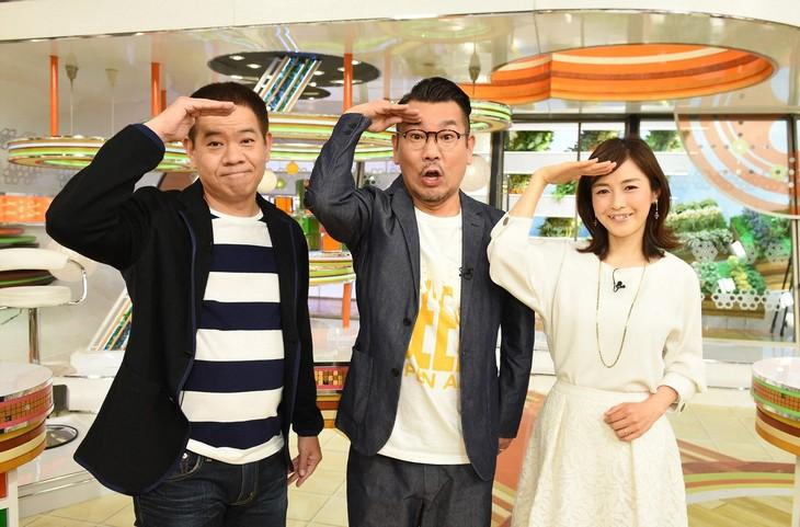 「キニナル金曜日」に出演する(左から)FUJIWARA、杉崎美香。(c)TBS